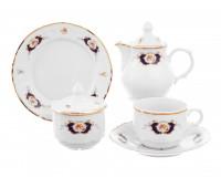 Бернадотт Синий глаз сервиз чайный 22 предмета на 6 персон