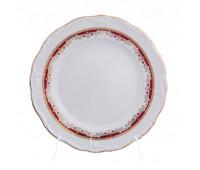 Мария Луиза Лилия Красная набор тарелок 19см 6шт