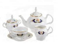 Бернадотт Синий глаз сервиз чайный 15 предметов на 6 персон