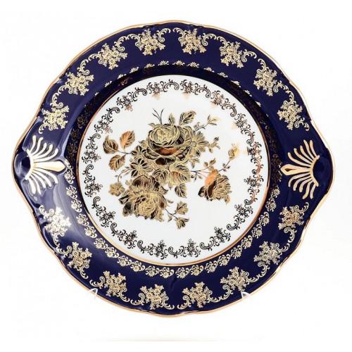 ОФ 677 Золотая роза Кобальт блюдо круглое 30см