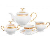 Мария Луиза Золотая Лента чайный сервиз на 6 персон 15 предметов