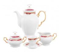 Мария Луиза Лилия Красная сервиз кофейный на 6 персон 15 предметов